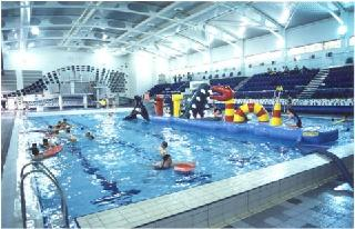 The Hydro Childrens Leisure