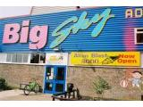 Big Sky Adventure Play, Peterborough