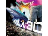 Science Museum IMAX 3D Cinema - Kensington